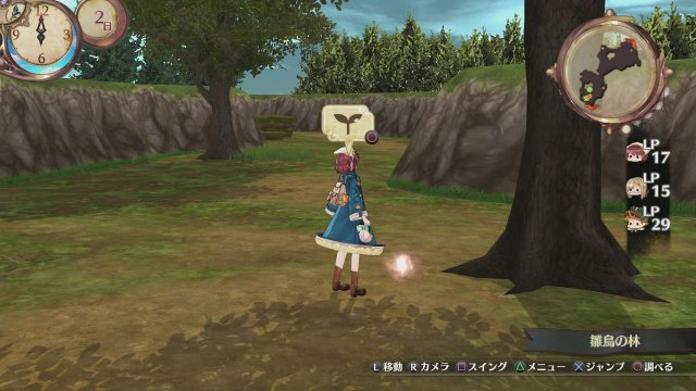 Atelier Sophie: The Alchemist of the Mysterious Book - Immagine 169793