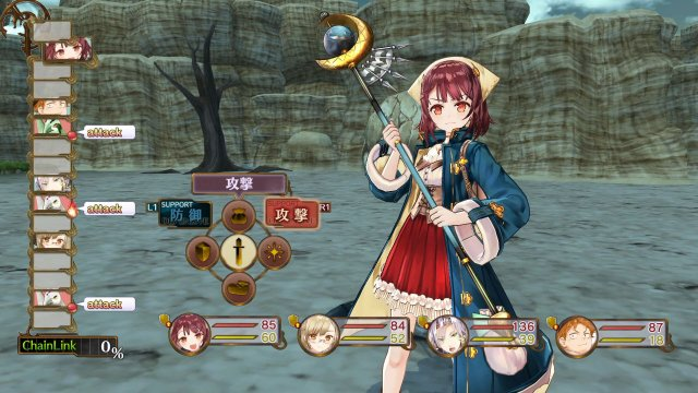 Atelier Sophie: The Alchemist of the Mysterious Book - Immagine 169835