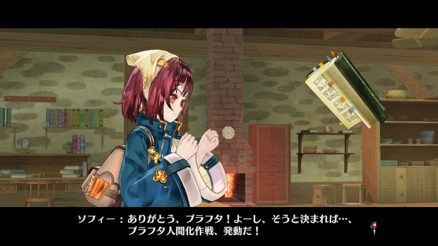 Atelier Sophie: The Alchemist of the Mysterious Book - Immagine 169859