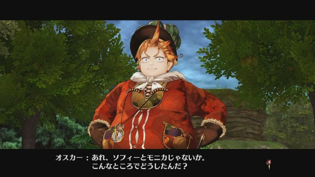 Atelier Sophie: The Alchemist of the Mysterious Book - Immagine 169868