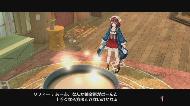 Atelier Sophie: The Alchemist of the Mysterious Book - Immagine 169877