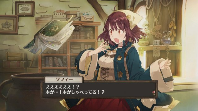 Atelier Sophie: The Alchemist of the Mysterious Book - Immagine 169880