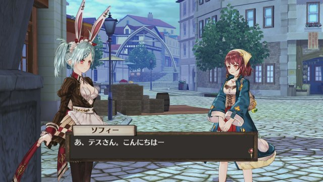 Atelier Sophie: The Alchemist of the Mysterious Book - Immagine 169883