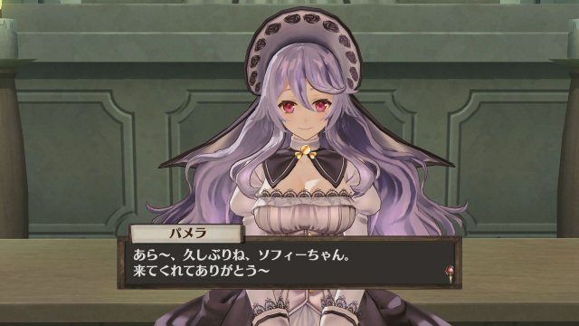 Atelier Sophie: The Alchemist of the Mysterious Book - Immagine 169886