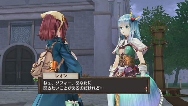 Atelier Sophie: The Alchemist of the Mysterious Book - Immagine 169889