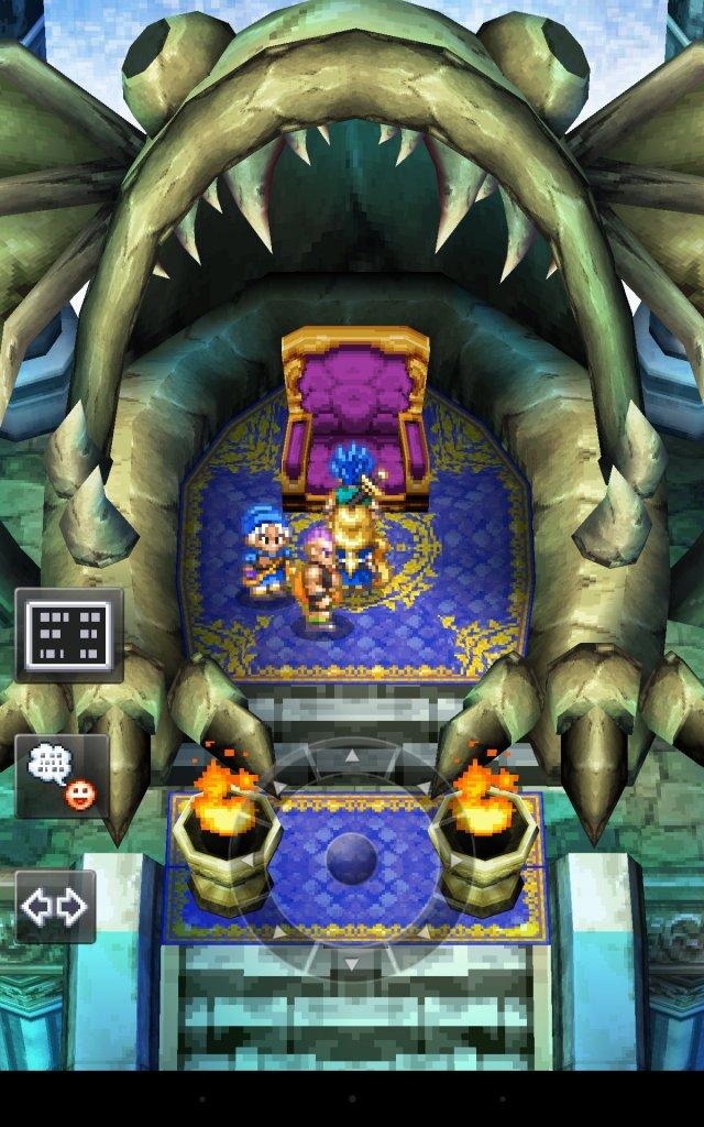 Dragon Quest VI: Realms of Revelation - Immagine 157822