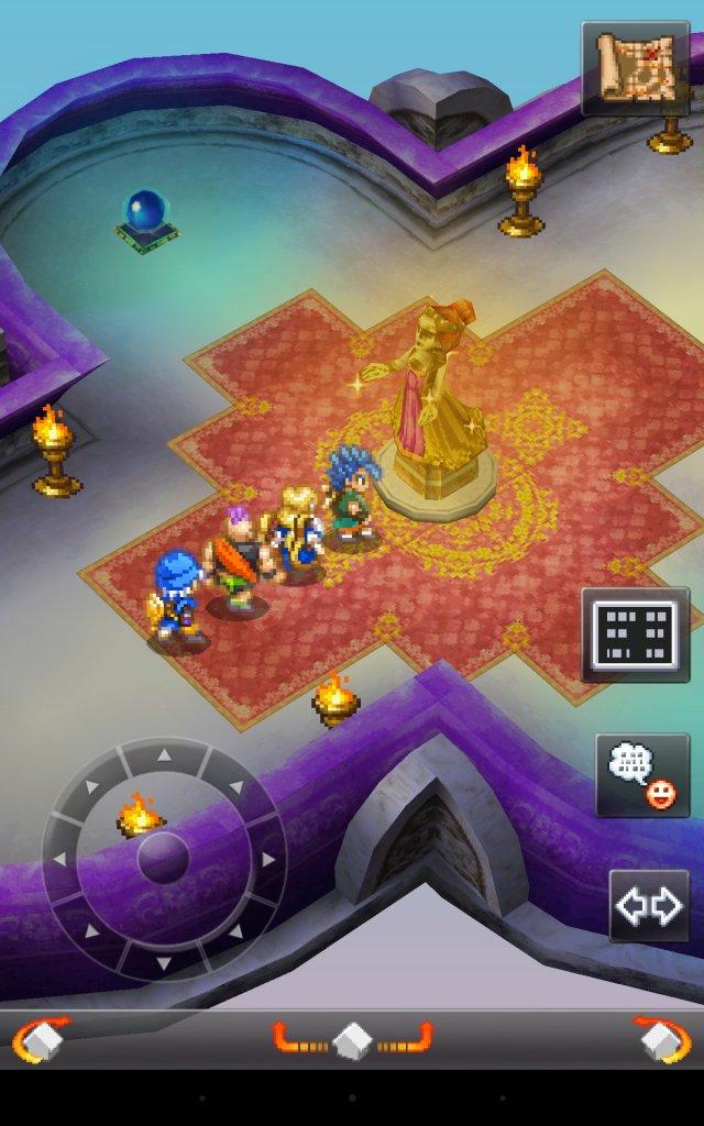 Dragon Quest VI: Realms of Revelation - Immagine 157825