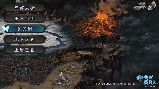 Stranger of Sword City immagine 169303