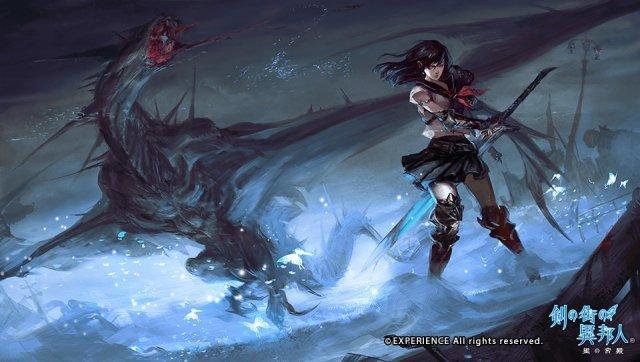 Stranger of Sword City - Immagine 169306