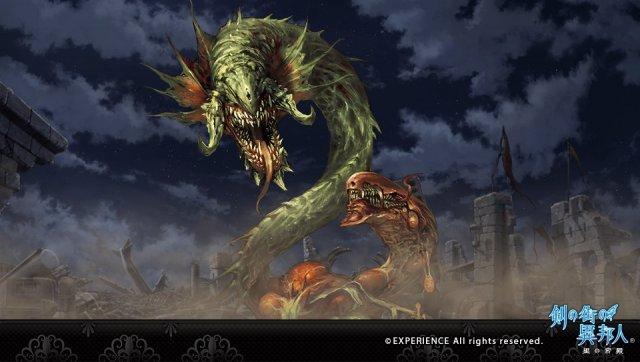 Stranger of Sword City - Immagine 169307