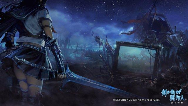 Stranger of Sword City - Immagine 169308