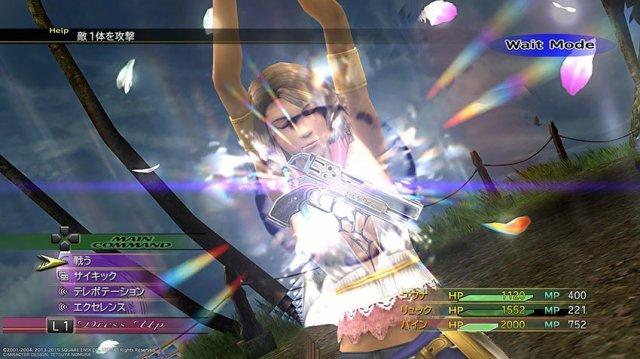 Final Fantasy X | X-2 HD Remaster immagine 151432