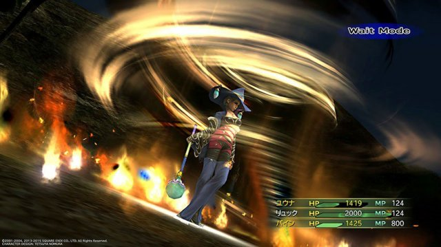 Final Fantasy X | X-2 HD Remaster - Immagine 151433