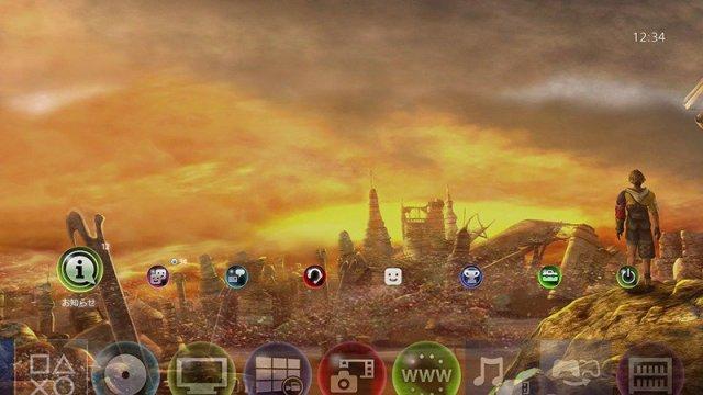 Final Fantasy X | X-2 HD Remaster immagine 151438