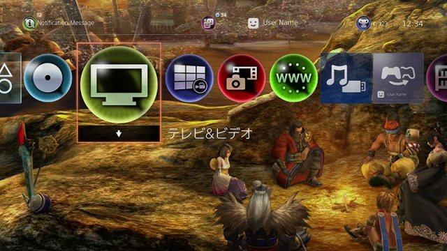 Final Fantasy X | X-2 HD Remaster immagine 151439