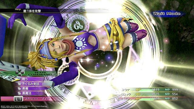 Final Fantasy X | X-2 HD Remaster - Immagine 144708
