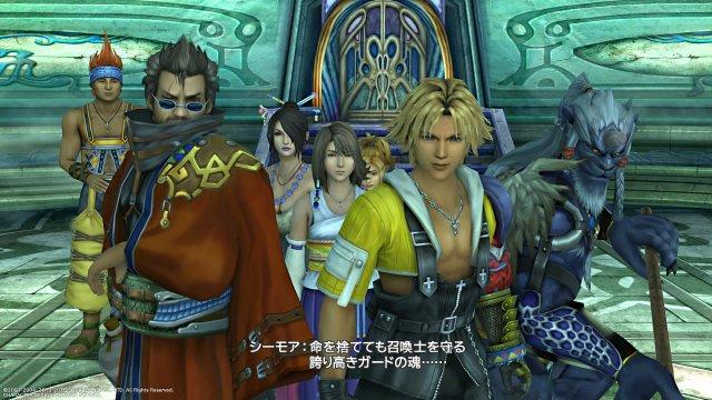 Final Fantasy X | X-2 HD Remaster - Immagine 144714