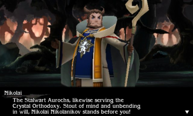 Bravely Second: End Layer immagine 154473
