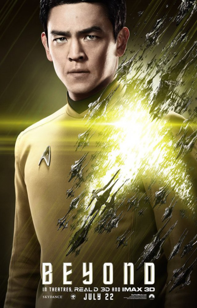 Star Trek Beyond immagine 185004