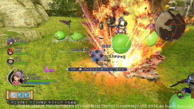 Dragon Quest Heroes 2 immagine 181762