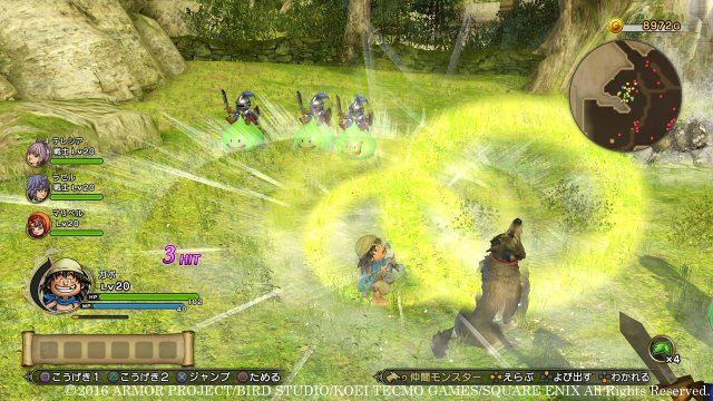Dragon Quest Heroes 2 immagine 181765