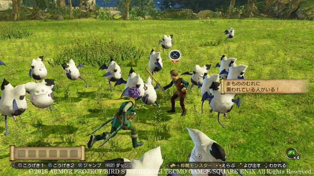 Dragon Quest Heroes 2 immagine 181767