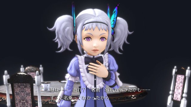 World of Final Fantasy immagine 193867