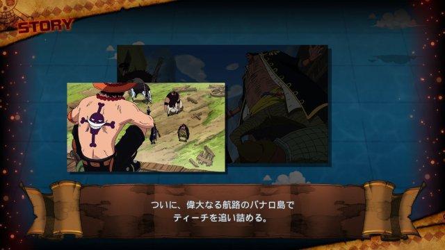 One Piece: Burning Blood - Immagine 176735