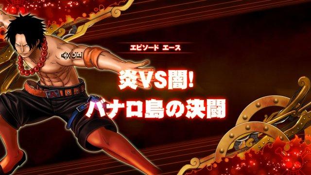 One Piece: Burning Blood - Immagine 176743