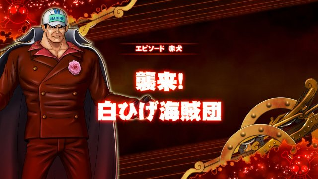 One Piece: Burning Blood - Immagine 176767