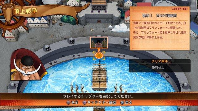 One Piece: Burning Blood - Immagine 176775