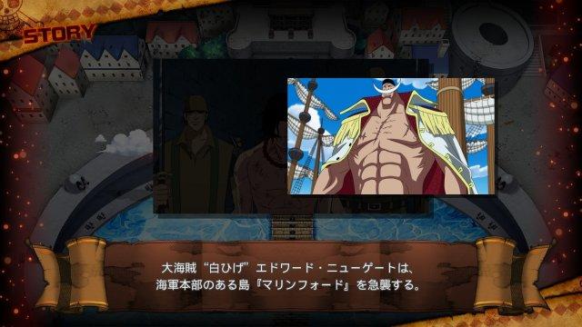 One Piece: Burning Blood - Immagine 176779