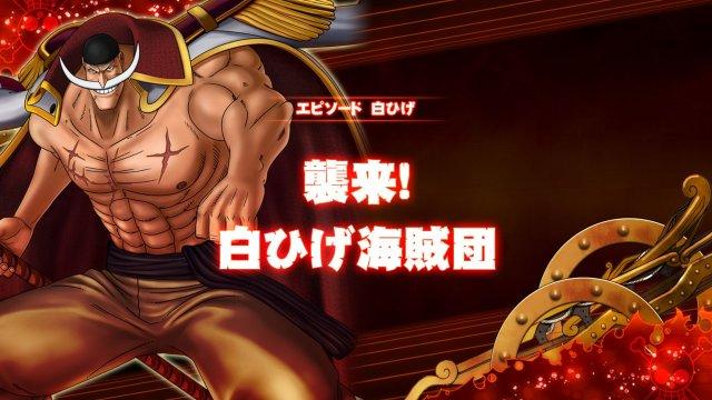 One Piece: Burning Blood - Immagine 176783
