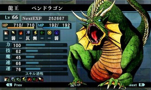 Shin Megami Tensei IV: Apocalypse immagine 174320