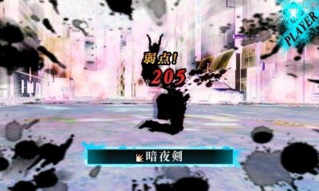 Shin Megami Tensei IV: Apocalypse - Immagine 174321