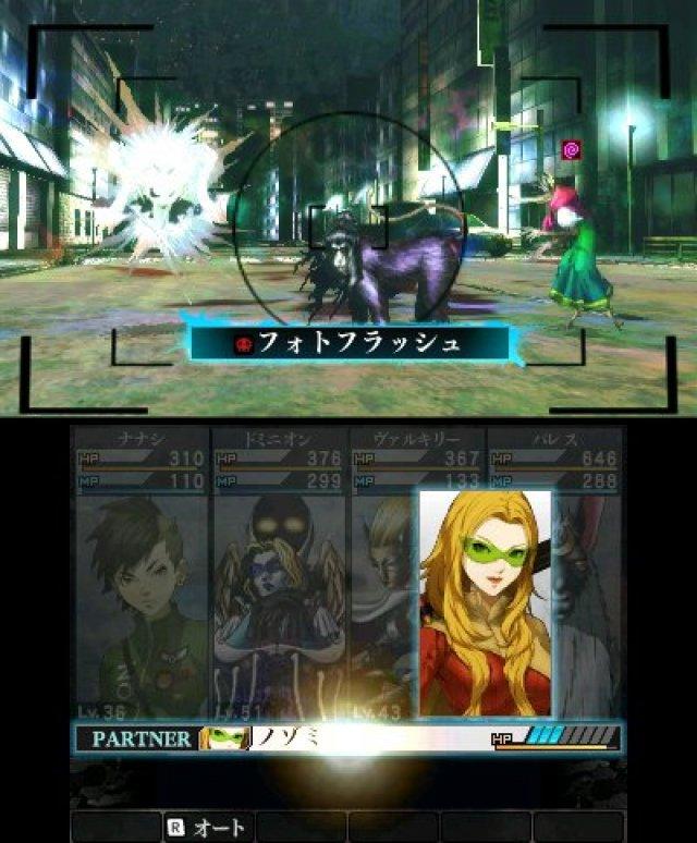 Shin Megami Tensei IV: Apocalypse immagine 174323