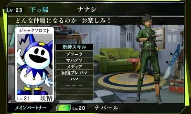 Shin Megami Tensei IV: Apocalypse immagine 174326