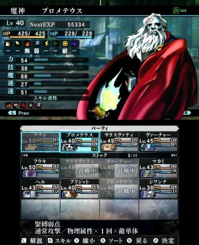 Shin Megami Tensei IV: Apocalypse - Immagine 174327