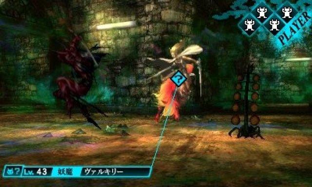 Shin Megami Tensei IV: Apocalypse immagine 174329