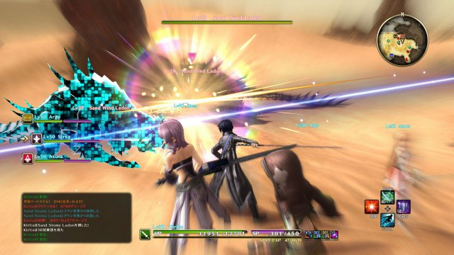 Sword Art Online: Hollow Realization immagine 194855