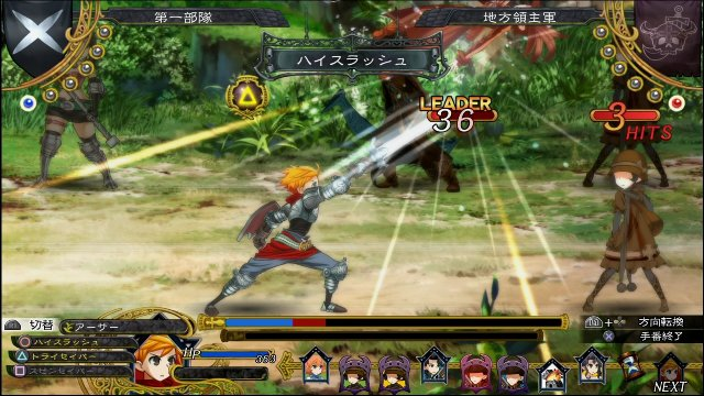 Grand Kingdom - Immagine 174056
