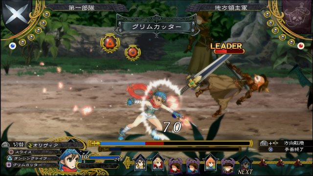 Grand Kingdom - Immagine 174058