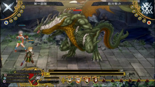 Grand Kingdom - Immagine 174062