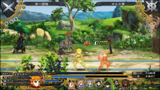 Grand Kingdom - Immagine 174068