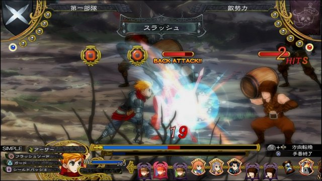 Grand Kingdom - Immagine 176056