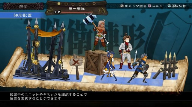 Grand Kingdom - Immagine 176058