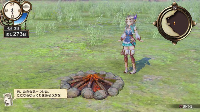 Atelier Firis: The Alchemist and the Mysterious Journey - Immagine 184967