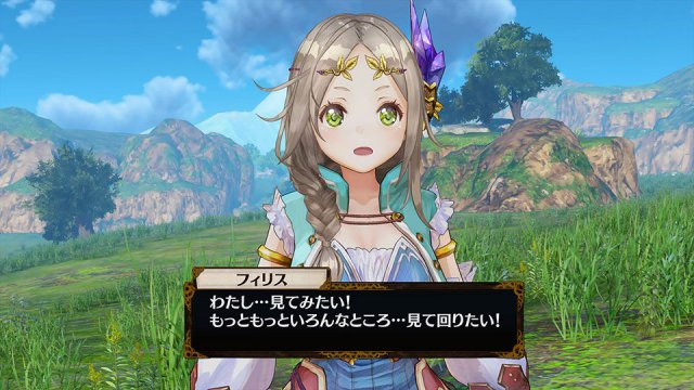 Atelier Firis: The Alchemist and the Mysterious Journey - Immagine 184971