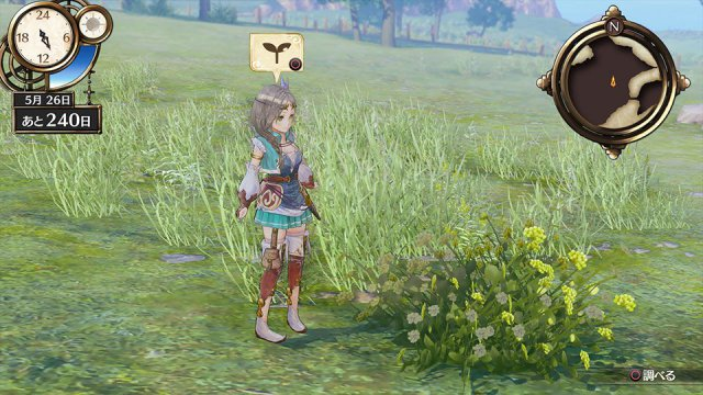 Atelier Firis: The Alchemist and the Mysterious Journey - Immagine 184983