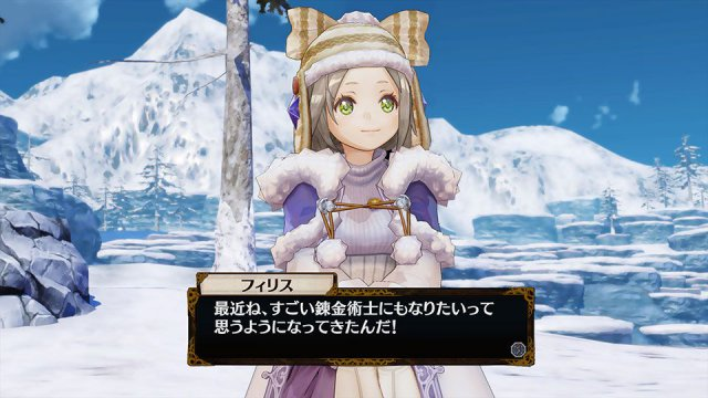 Atelier Firis: The Alchemist and the Mysterious Journey - Immagine 185001